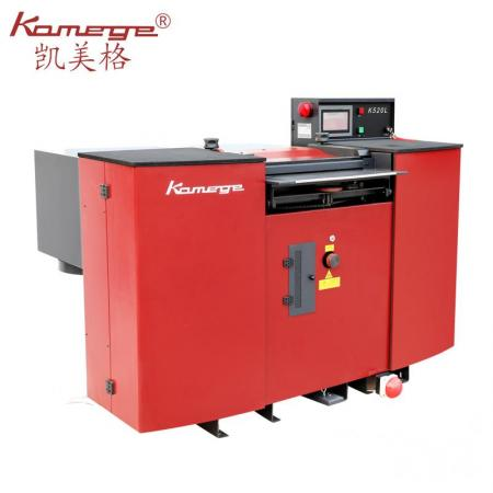 Kamege K520L 520mm Band Knife Splitting Machine with Video Support